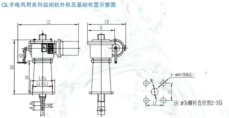 电路 电路图 电子 工程图 平面图 原理图 746_384